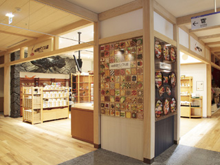 Photo from http://blog.livedoor.jp/zzcj/archives/51798189.html