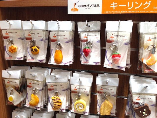 Photo from http://www.tokyo-solamachi.jp/shop/265/