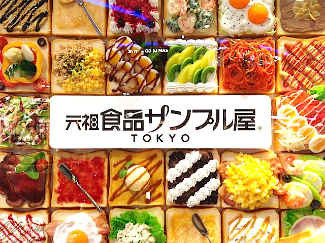 Photo from http://tabizine.jp/2014/09/22/20089/