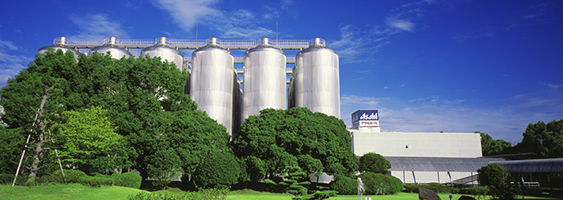 Photo from http://www.asahibeer.co.jp/brewery/nagoya/tour/img/img_nagoya.jpg