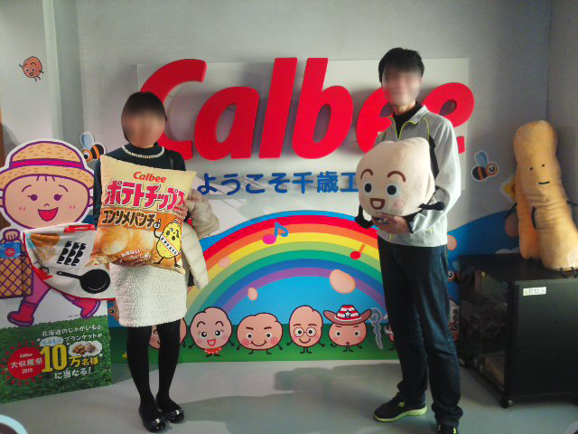 Photo from http://www.calbee.co.jp/factory/blog/chitose/