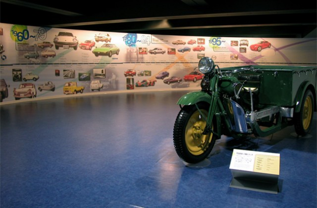 Photo from http://www.mazda.com/ja/about/museum/guide/