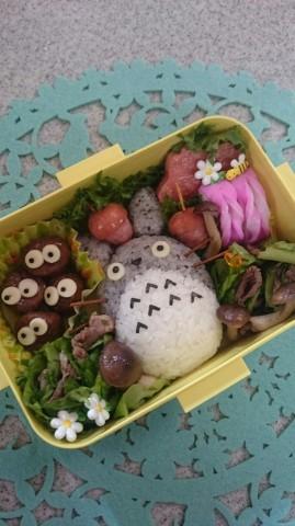 photo from http://cookpad.com/recipe/3193834