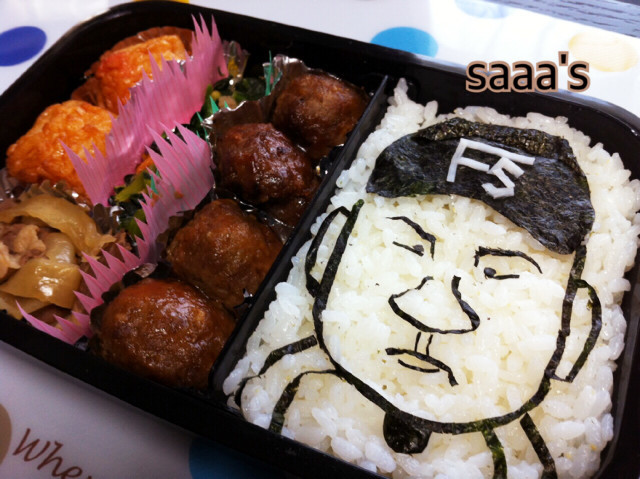 photo from http://cookpad.com/recipe/3047673